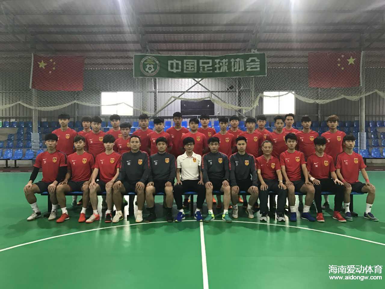 中国U20五人制国家队海南集训 备战亚洲五人制足球锦标赛