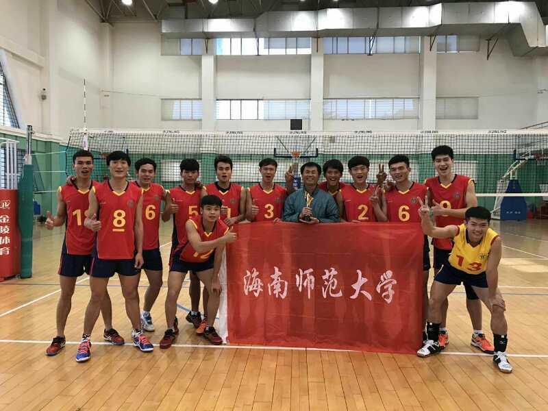2016-2017中国大学生排球联赛总决赛落幕  海南师范大学男排夺得B组冠军