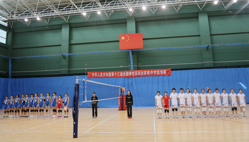 第十三届全国学生运动会排球中学组预赛抽签出炉 海南组队参赛