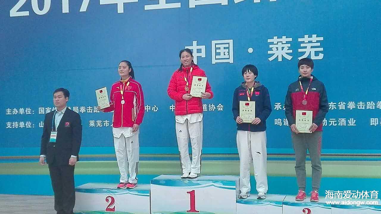 夺冠!2017年全国跆拳道锦标赛山东落幕  海南队高盼获女子73公斤级冠军