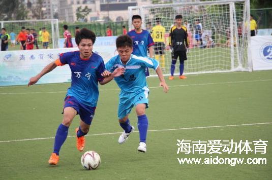 2017年万宁市中小学生校园足球赛4月7日开战 53支队伍参赛 | 分组赛程出炉