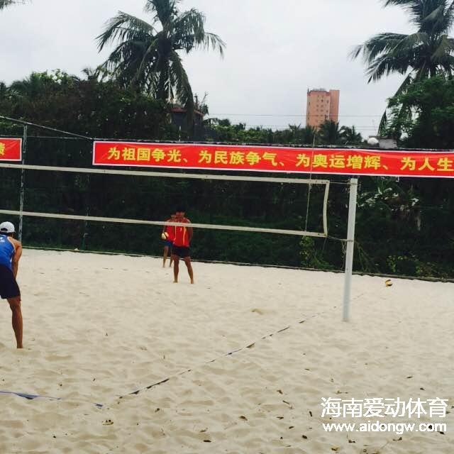 海南沙排队结束文昌集训 将参加全国青年U19沙滩排球锦标赛