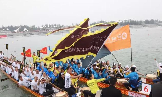 2017年中华龙舟大赛万宁站落幕 名门世家九江和聊城大学获四个单项冠军