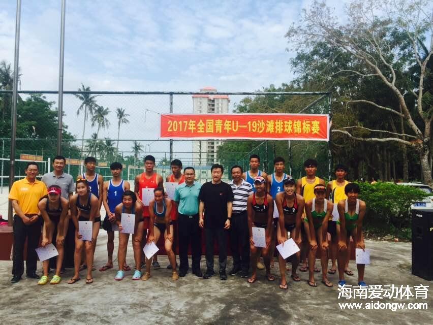 全国青年U19沙排锦标赛文昌收官  海南队翁先武/陈秀峰夺男子组冠军