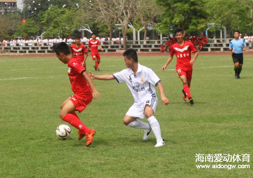 2017年海南省中学生运动会足球赛暨校园足球联赛琼海开打  首轮惊现多场大比分