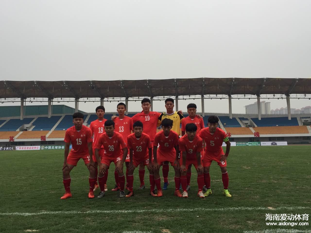 全运会足球预赛:海南首战大比分负广州 主帅总结要提高防守