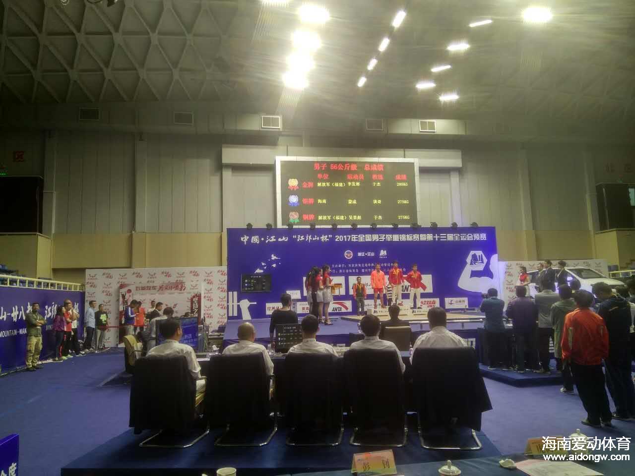 全国男子举重锦标赛暨全运会预赛 蒙成获56公斤级总成绩第二名