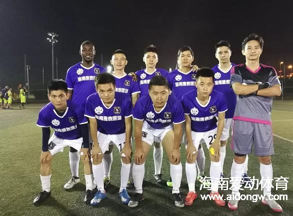 第三届七人制草根足球赛冠军组今晚打响半决赛 超级组接近尾声