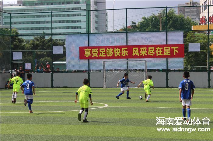 海南省足协青少年足球锦标赛战报
