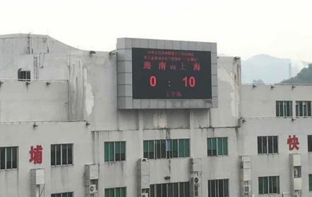 全运会男足U18预赛:海南队大比分输上海队无缘晋级