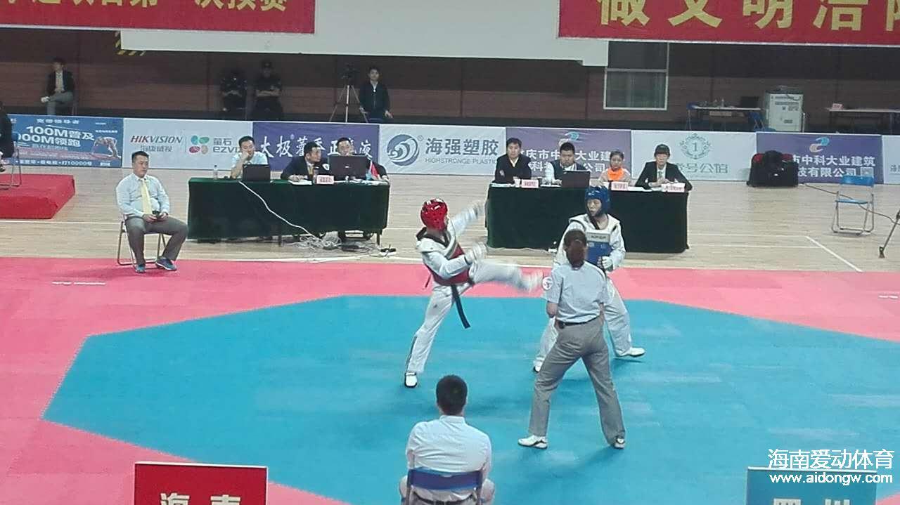 全运会跆拳道项目预赛落幕 海南选手陈仕、高盼获全运会决赛门票