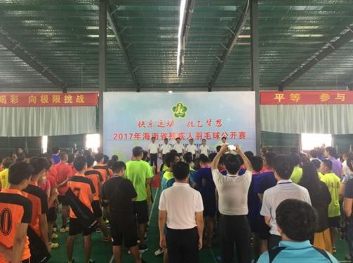 2017年海南省残疾人羽毛球公开赛在三亚开赛 136名运动员竞逐13项冠军