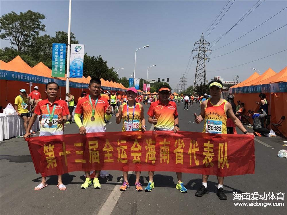全运会马拉松鸣枪起跑   海南选手张爽获女子群众组第7名