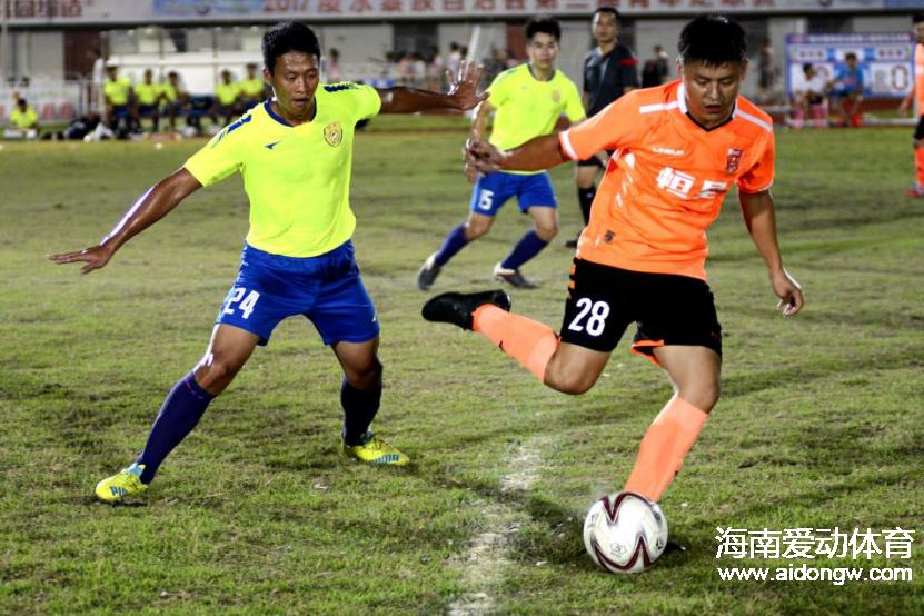 陵水第三届青年足球赛今晚决赛 三才镇VS新村镇