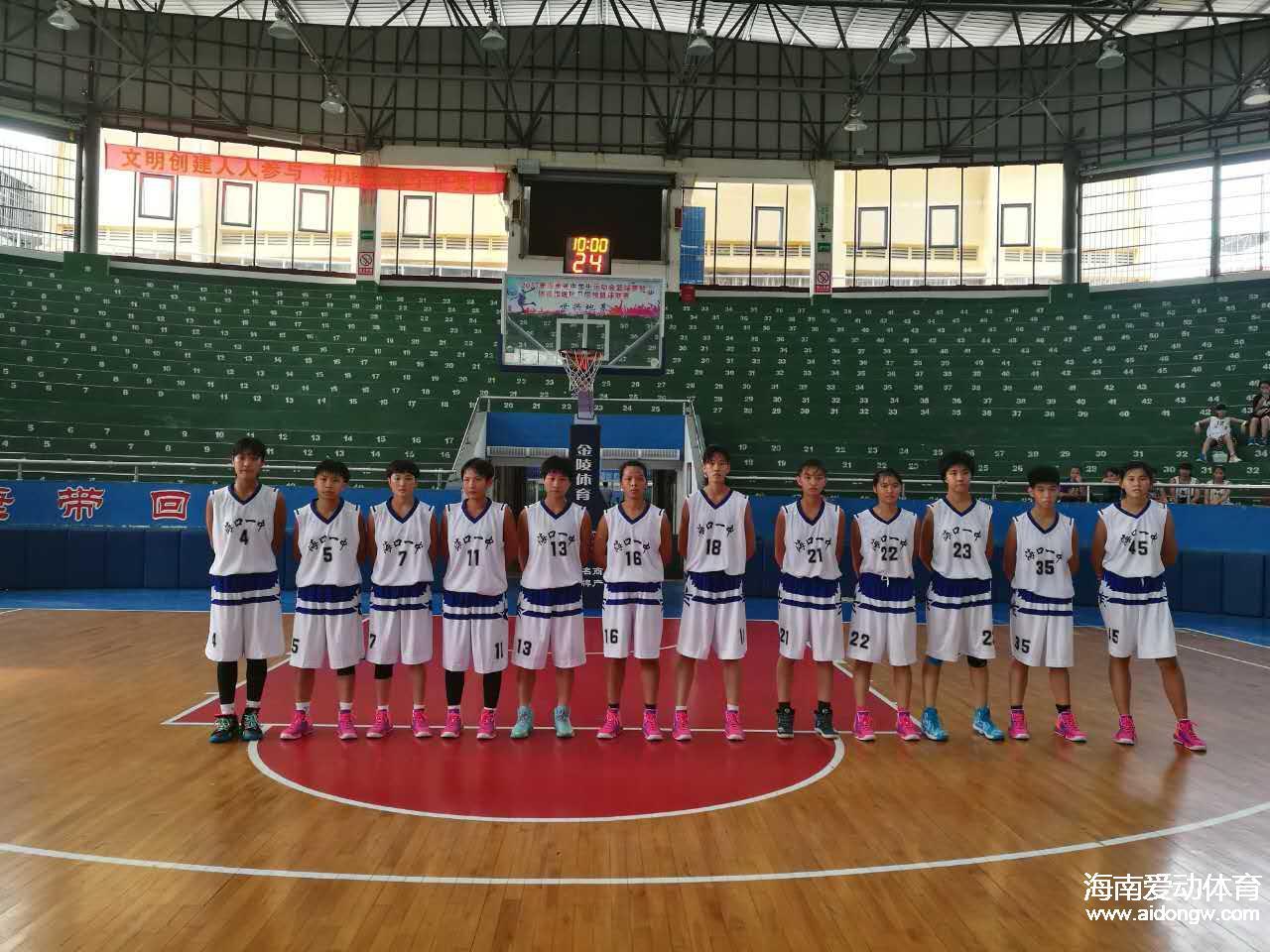 省中学生篮球赛女子组小组赛战罢:海口一中、澄迈中学高居各组榜首