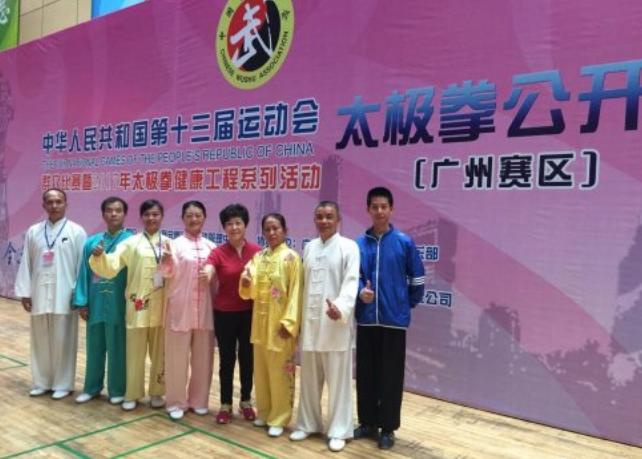 海南省运动员蔡于仲获得全运会群众比赛太极拳决赛入场券