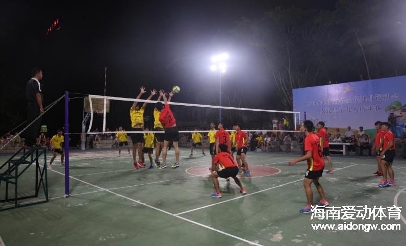 2017年海南省全民健身运动会农民男子九人排球赛5月24日开赛