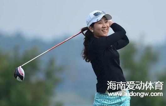 张芸杰等3名运动员入选国家职业高尔夫球队