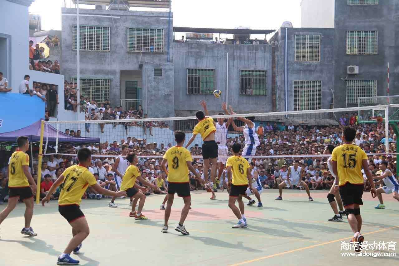 海南省全民健身运动会农民排球赛决赛 文昌对阵海口