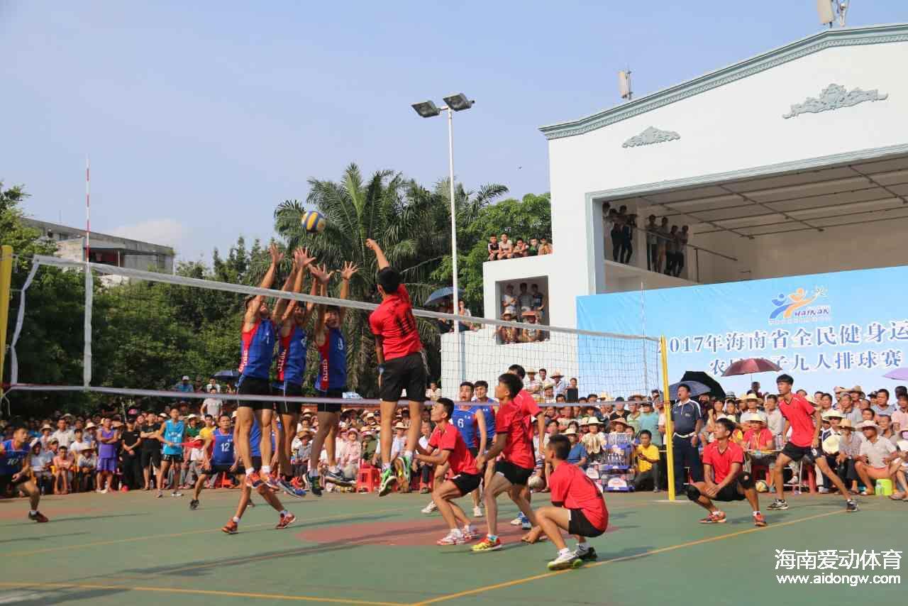 爆满!海南省全民健身运动会农民排球赛座无虚席 文昌市文城镇夺冠