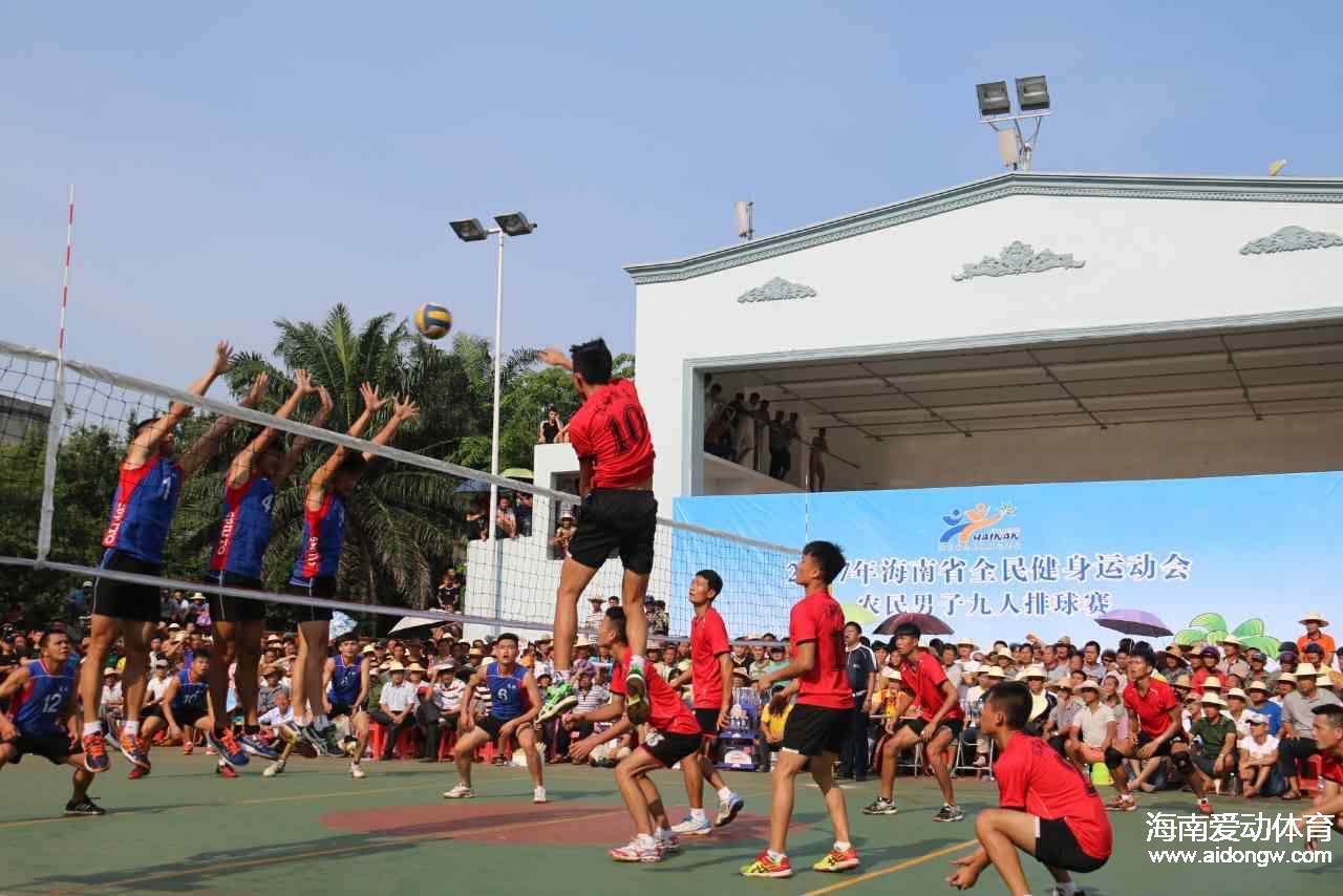 【图集】全场爆满!海南省全民健身运动会农民排球赛座无虚席