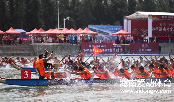端午节万宁赛龙舟 热带海洋队夺总分第一