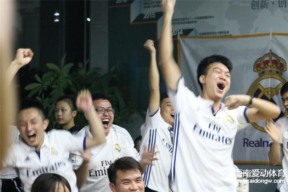 燃爆!皇马4:1尤文卫冕欧冠海南皇马球迷疯狂庆祝 女球迷为布冯心碎