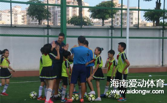 海口巴萨足球学校走进秀峰实验学校 学生体验快乐足球