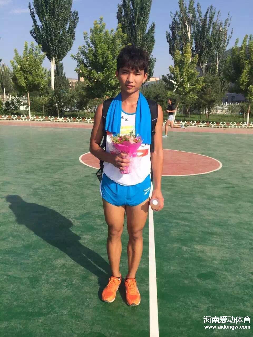 海南田径小将丁成贵将代表中国队征战2017年世界少年(U18)田径锦标赛