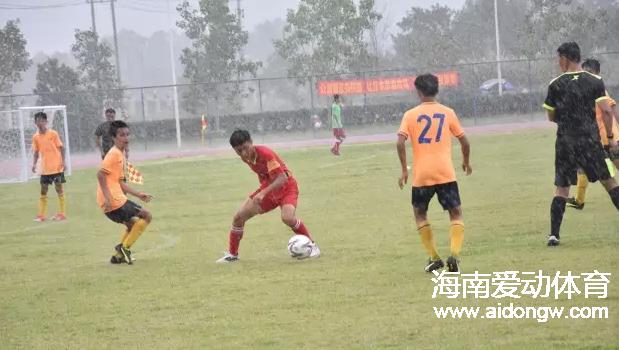 海南省中学生足球初中联赛小组赛战罢:东道主万宁队惨遭淘汰