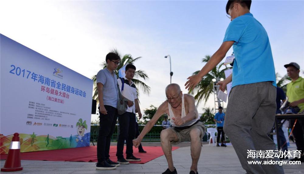 你快来!2017海南全民健身运动会环岛大擂台开始啦