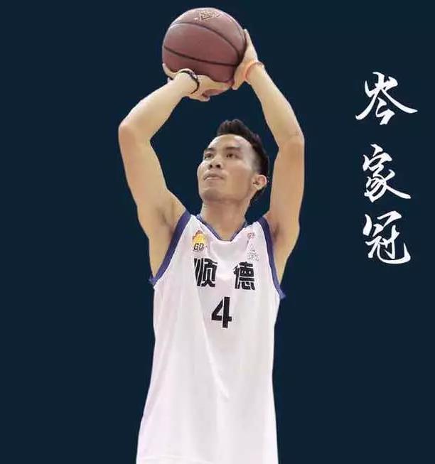 顺德球王闪耀海口篮球联赛  岑家冠:运动让我躲开了毒品