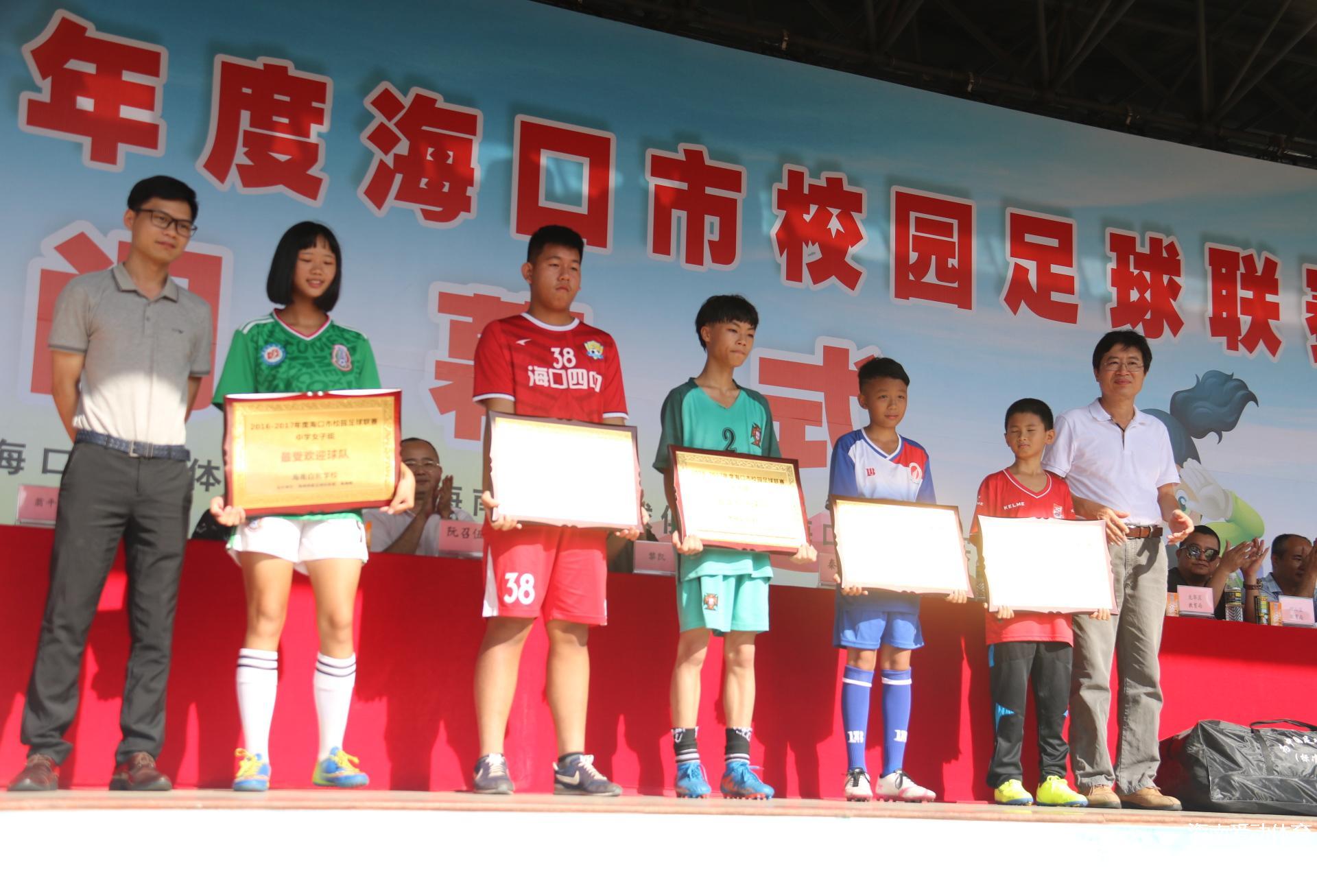 2016-17年度海口市校园足球联赛落幕 灵山中学成最大赢家