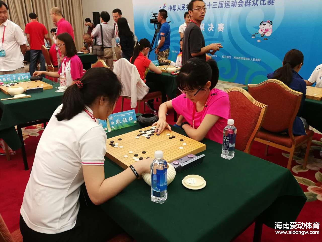 全运会群众比赛围棋项目决赛打响 海南2名选手出战
