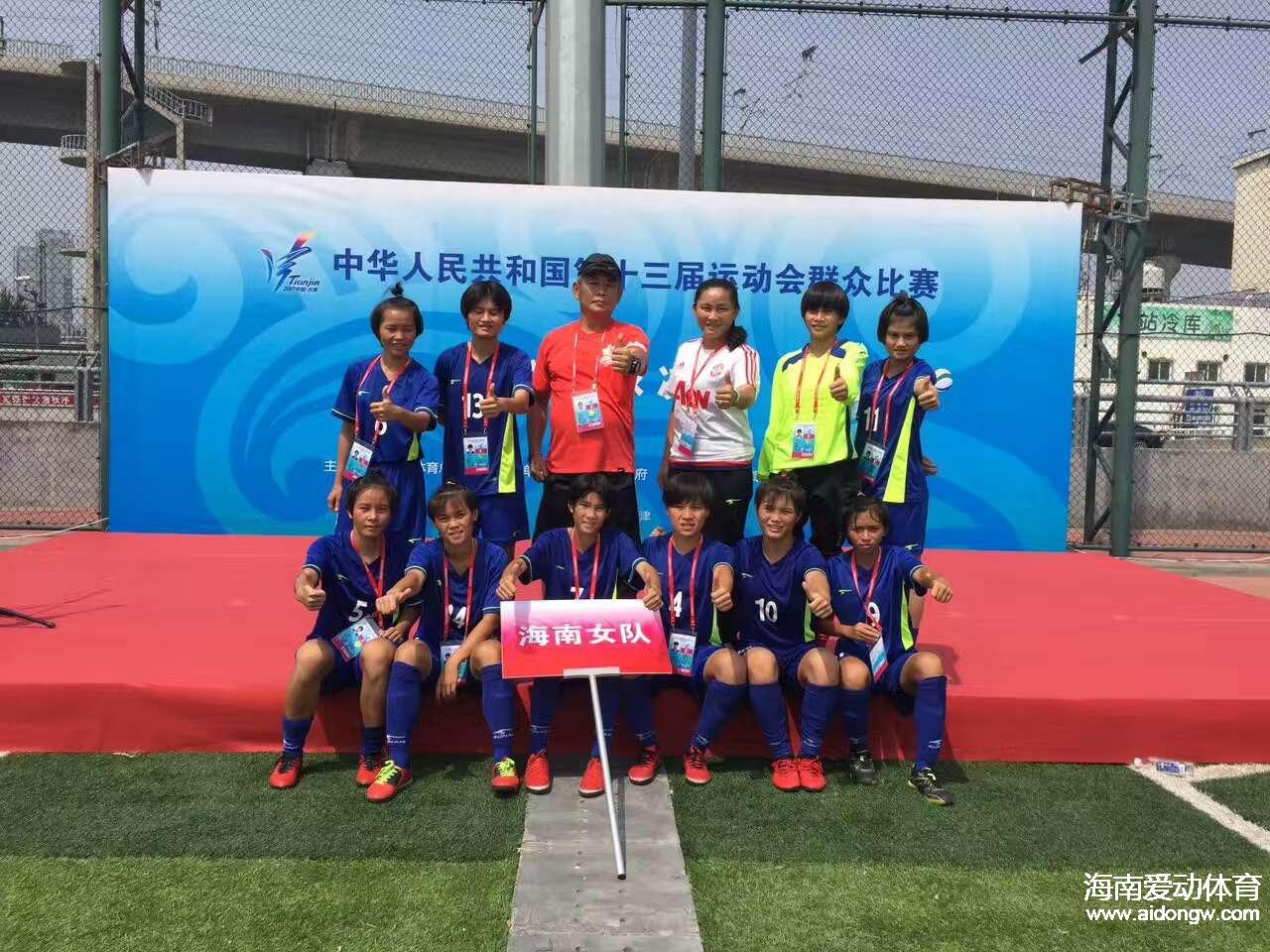 海南笼式足球男、女足晋级1/4决赛   明日将迎战内蒙古、四川