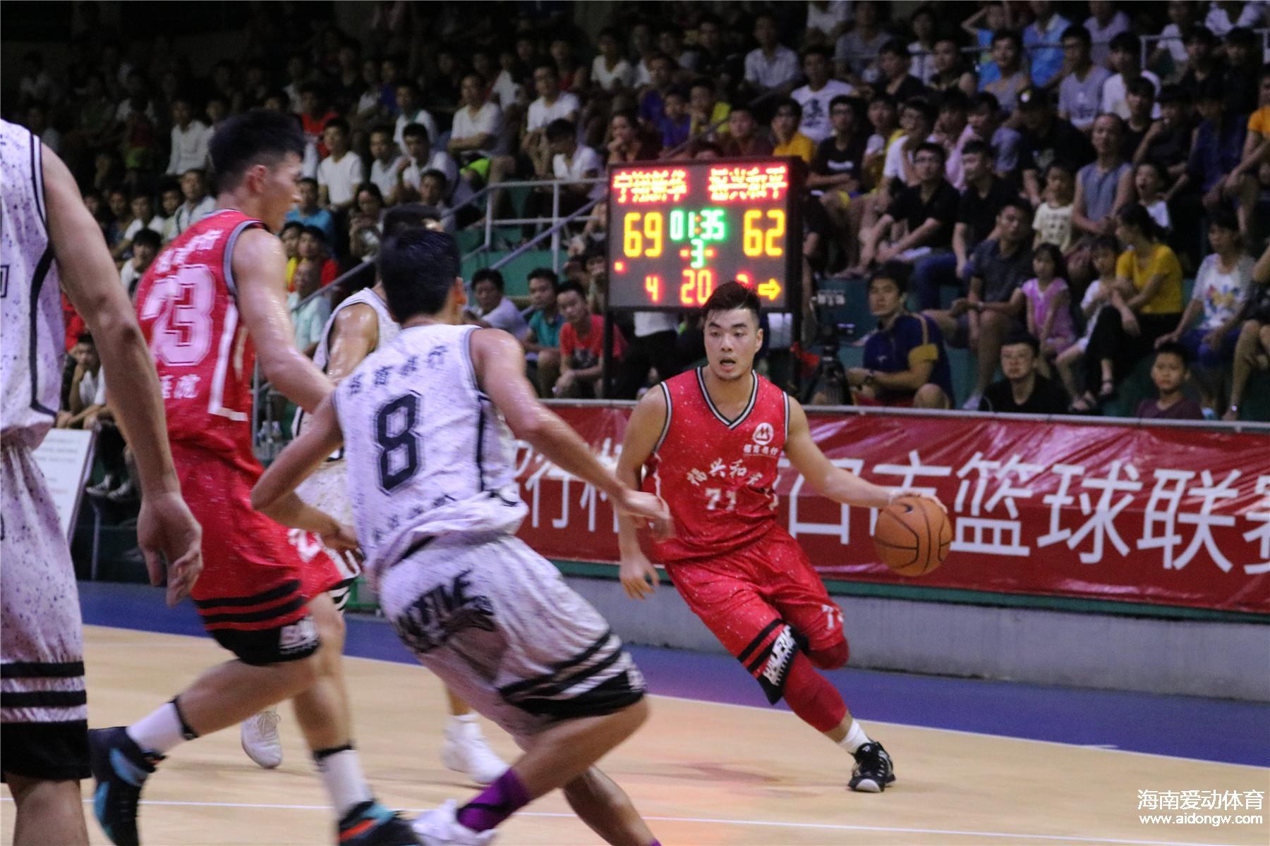 【视频】海口市篮球联赛决赛第二回合:福兴和平101:90宁翔新华