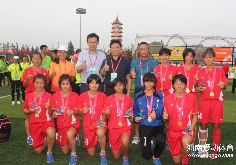 海南女足夺得全运会笼式足球冠军