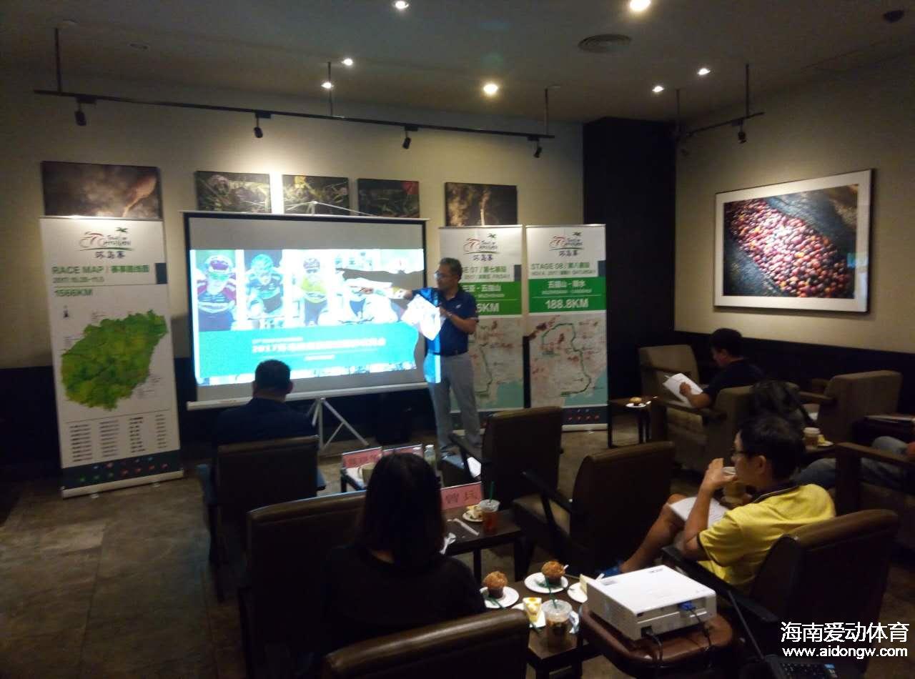 2017第十二届环岛赛路线发布总里程再创新高 以打造百年赛事为战略愿景