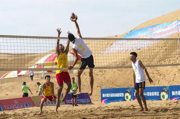 刚刚!海南大学男子沙排队夺得第十三届中国大学生沙滩排球锦标赛冠军