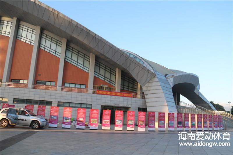 2017年海南省排球联赛陵水站明日打响