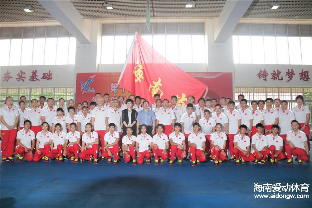海南代表团26日出征天津全运会 海南健儿赛程全在这!