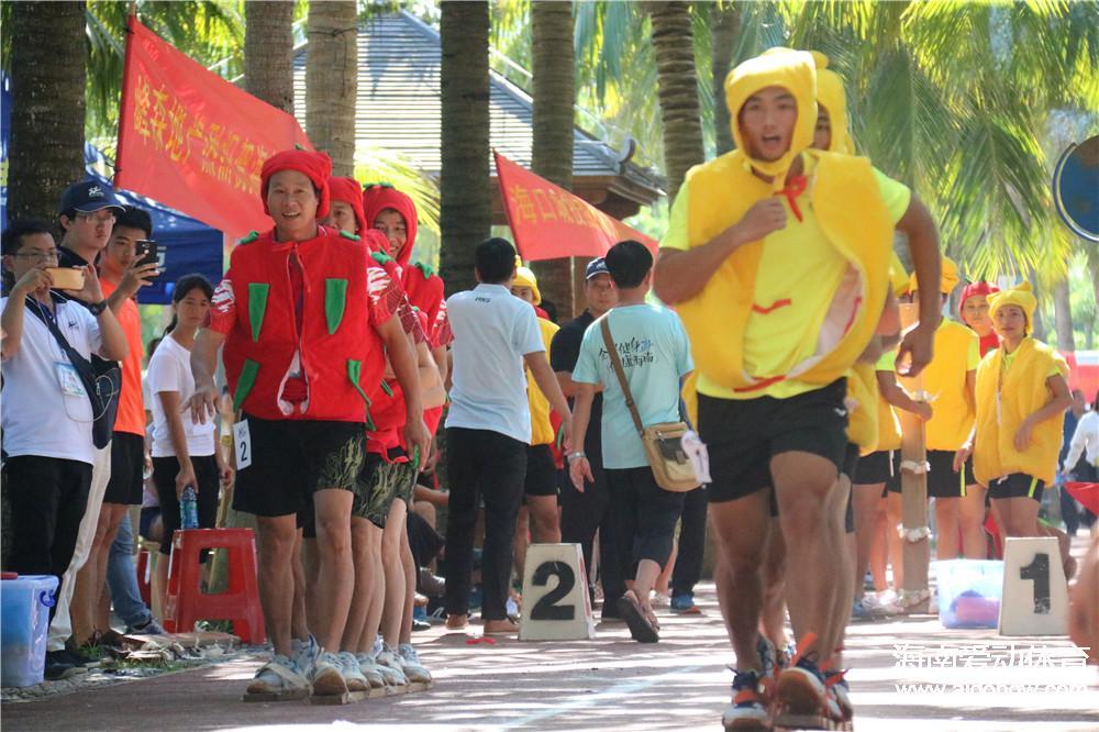 2017年海南省全民健身运动会趣味/擂台赛收官 5大亮点释放活力