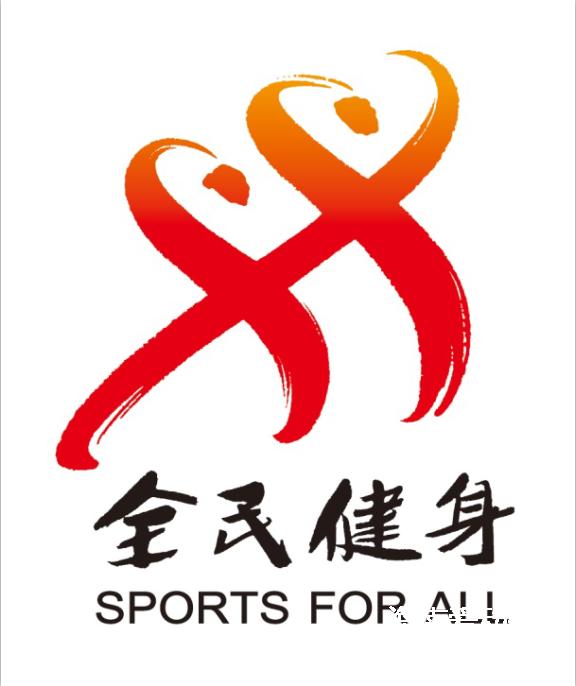 【图集】8月8日第九个全民健身日 海南各地省掀起全民健身热潮