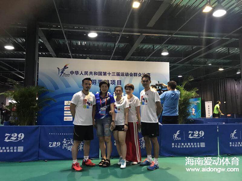 进决赛啦!海南省羽毛球男、女双组合晋级全运会群众体育羽毛球项目决赛