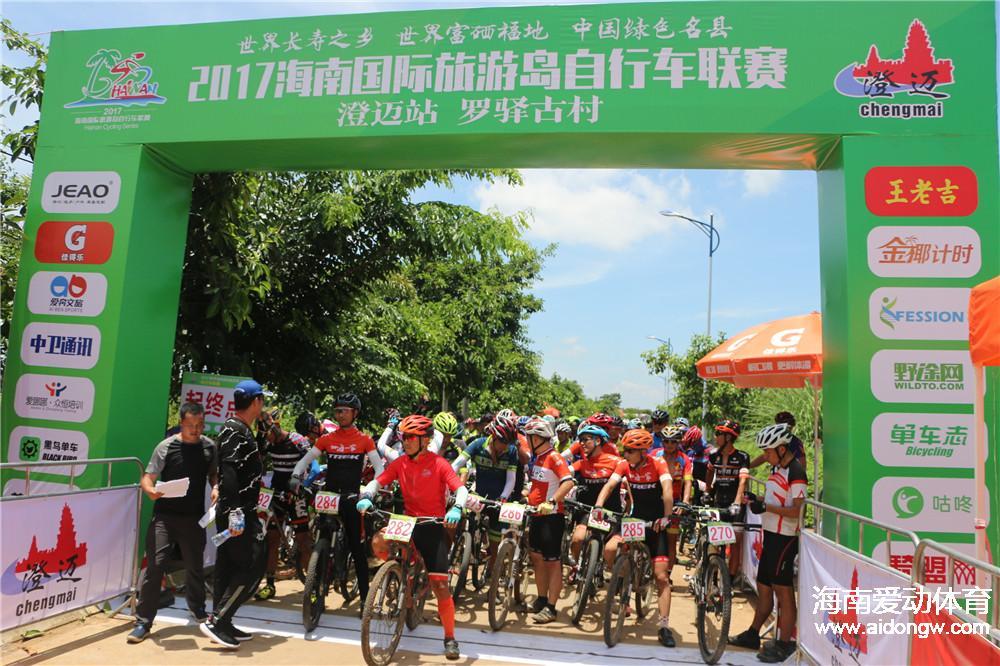 2017海南国际旅游岛自行车联赛澄迈站正式开赛