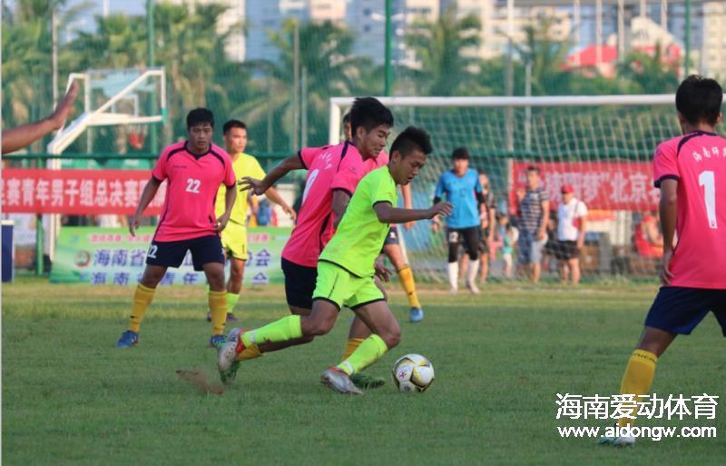 【视频】省青足赛总决赛小组赛第二场:海南师范大学3:2海南大学