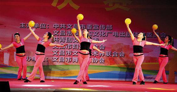 文昌广场舞大赛启动报名 冠军队伍可获5000元奖金