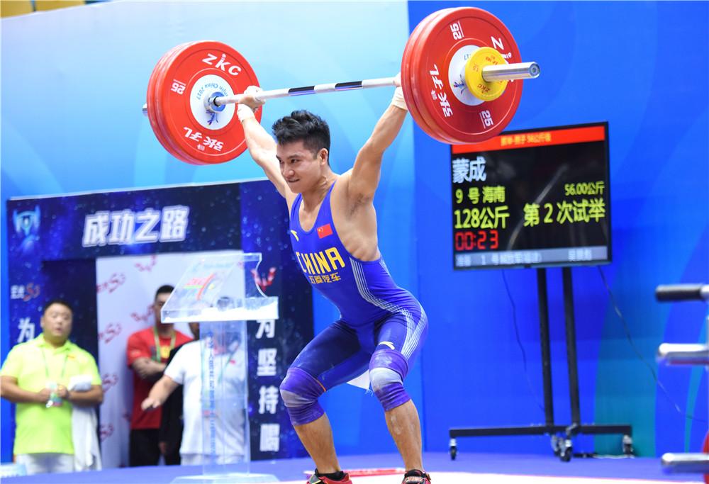 【全运会】男子举重56公斤级决赛 蒙成力拼奖牌