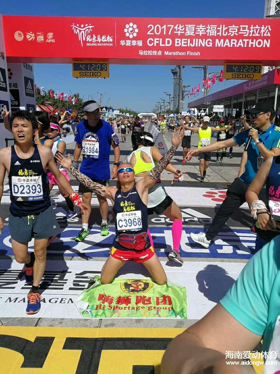 2017华夏幸福北京马拉松活力收官  海南跑友活力开跑