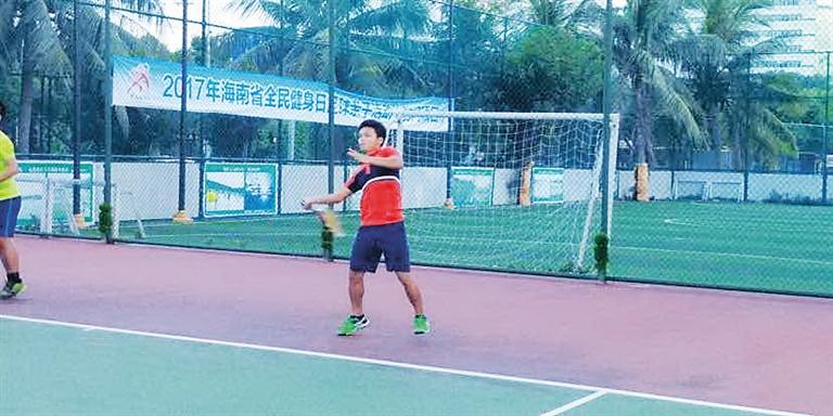 海南省业余网球公开赛激战正酣